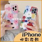 彩繪花朵|蘋果 11 Pro max i12 Pro max i12 mini 水彩 復古花朵 軟殼 四角防摔 彩色浮雕殼 手機殼