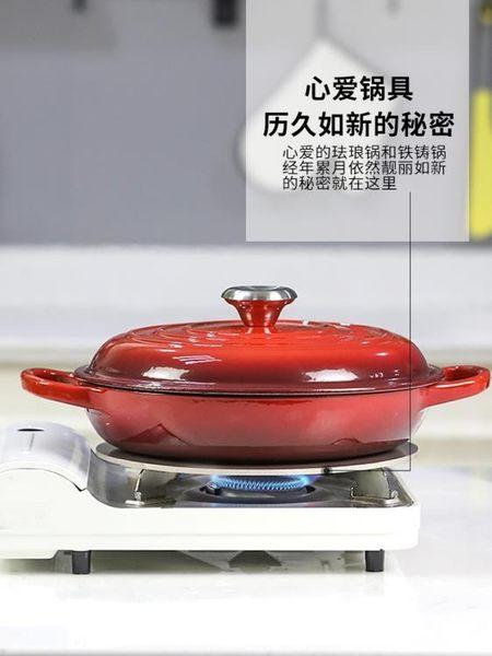 家用導熱板燃氣煤氣灶均勻導熱片解凍盤琺瑯鑄鐵鍋保護鍋底防燒黑 潮流衣舍