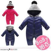 寶寶保暖羽絨連帽爬行服連體衣 哈衣