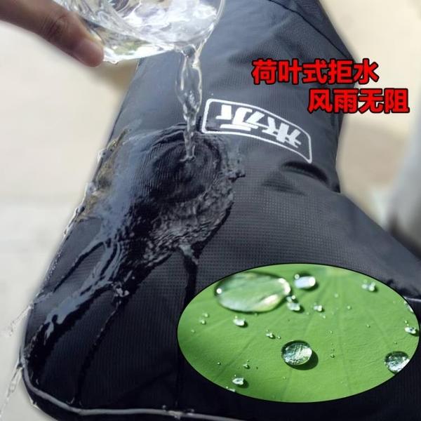 來永電動車手套摩托車手把套冬季保暖防寒加厚防水三輪車擋風男女 城市科技