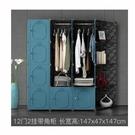 衣櫃  簡易衣櫃簡約現代經濟型實木板式省空間臥室組裝塑膠布衣櫥推拉門星河光年DF