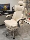 人體工學椅 電腦座椅人體工學電競椅書房辦公椅單人轉椅【快速出貨】