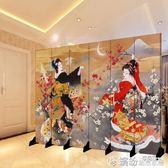 屏風 日式屏風隔斷客廳玄關移動實木摺疊中式簡易摺屏裝飾日本料 繽紛創意家居YXS