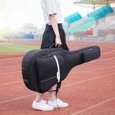 吉它包民謠古典琴包39 41寸加厚防水防震後背木吉他袋套XW 快速出貨