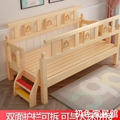 床擴寬 簡易床邊加寬邊床延邊延長床拼接床延長加寬拼接兒童