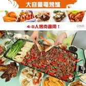 台灣現貨 / 派對宴會好幫手 多功能無煙燒烤不沾電盤 烤肉電煎鍋 烤肉 燒烤 BBQ 不沾