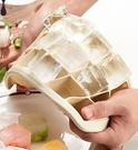 硅膠冰塊模具家用冰格