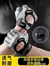 健身手套運動半指器械單杠訓練防滑防起繭單車女鍛煉引體向上男 好樂匯