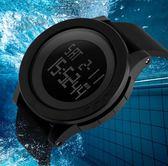 電子錶防水個性戶外運動多功能潮流時尚男學生腕錶男錶igo 青木鋪子