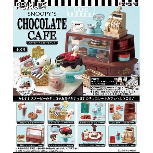 尼德斯Nydus 日本正版 史奴比 SNOOPY PEANUTS 扭蛋 公仔 玩偶 巧克力 西點 咖啡店 系列