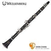 Weissenberg 威森堡 No.552 木製豎笛/黑管 Clarinet【附攜行袋、軟木膏、擦拭布、保養手冊、保證書】