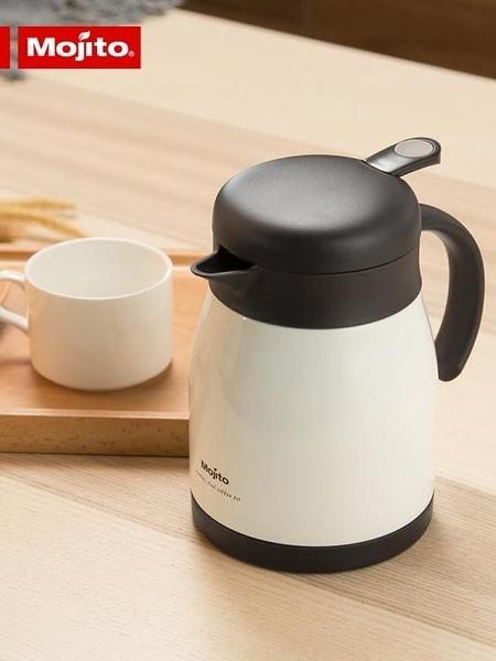 手沖壺日本mojito保溫壺家用小容量便攜不銹鋼暖水壺熱水瓶歐式咖啡壺部落