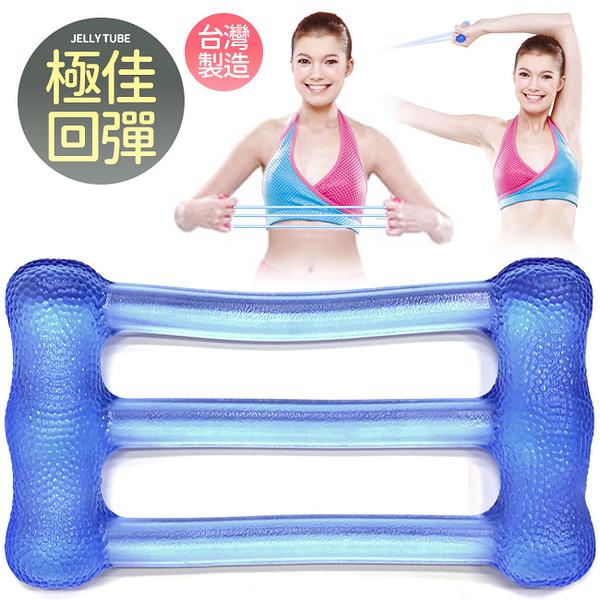 台製果凍繩.彈力繩果凍拉力繩阻力繩阻力帶.擴胸器訓練繩Jelly Expander體操運動健身器材推薦哪裡買