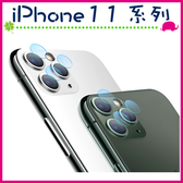 Apple iPhone11 Pro Max 鏡頭保護貼 9H鋼化玻璃膜 手機後鏡頭鋼化膜 防刮鏡頭膜 後攝像頭 高清