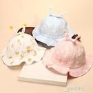 薄款可愛寶寶盆帽公主遮陽網帽6-12個月嬰兒帽子甜美漁夫帽 【原本良品】