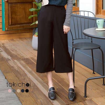 東京著衣-多色知性甜美八分長寬褲-S.M(180373)