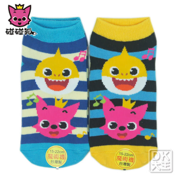 碰碰狐BABY SHARK直板襪 PF-S105 五線音符款 ~DK襪子毛巾大王