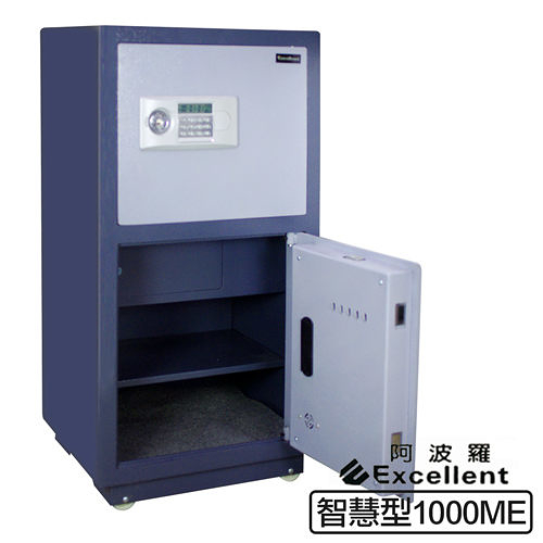 阿波羅Excellent e世紀電子保險箱-智慧型1000ME