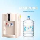 壓縮機式桌上型冰溫熱飲水機+純水(A:17.25公升20桶 / B:12.25公升30桶,A或B擇一)