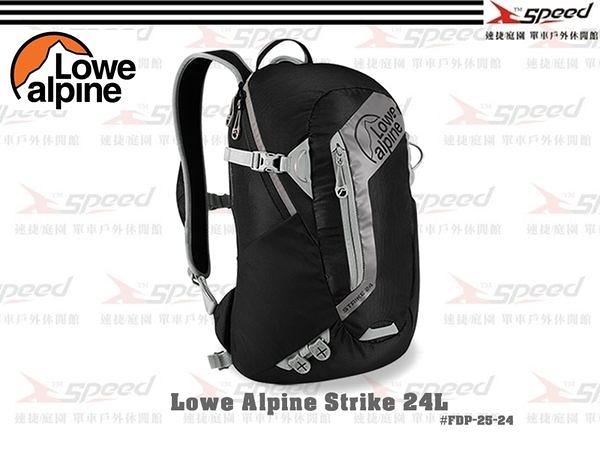 【速捷戶外】英國 Lowe Alpine -Lowe Strike 24L背包(黑色) #FDP-25-24 登山背包 旅行背包