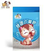 貓砂10KG膨潤土貓砂結團貓砂10kg聚團除臭貓沙 年尾牙提前購