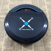 吸塵器迷你掃地機器人小型家用充電全自動智能懶人清潔可吸頭發 QQ1432『樂愛居家館』