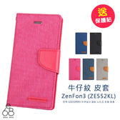 E68精品館 MERCURY 牛仔紋皮套 ASUS ZenFone3 ZE552KL 手機皮套 保護套 軟殼 手機支架 翻蓋皮套