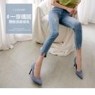 採用親膚透氣的棉質牛仔面料,加上良好的彈性,立體剪裁輕鬆塑型腿部曲線,一穿纖腿!