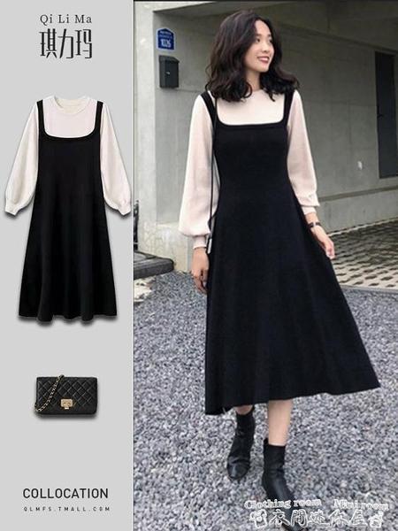 新款洋裝2021年新款女秋冬設計感收腰顯瘦氣質打底新年針織背帶連身裙子 衣間迷你屋
