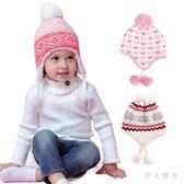 嬰兒毛帽秋冬季兒童護耳女童針織0一1-3-6歲嬰兒毛線小孩加絨冬天 ys9998『伊人雅舍』
