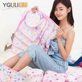 印花細網洗衣袋護洗袋套裝內衣袋洗衣機專用防變形洗衣服網袋加厚
