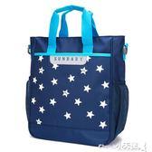 補習袋 兒童補課包學生手提袋拎書袋補習袋男女孩單肩包斜挎包美術袋【小天使】