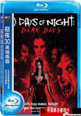 【停看聽音響唱片】惡夜30:黑暗再臨 30 Days of Night: Dark Days