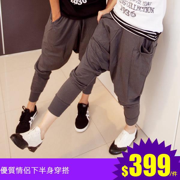飛鼠褲 推薦新品 韓潮版型‧基本款飛鼠褲【M3169】側邊口袋‧可當情侶褲‧超商取貨