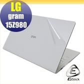 【Ezstick】LG Gram 15Z980 15Z990 透氣機身保護貼(含上蓋貼、鍵盤週圍貼、底部貼)DIY 包膜