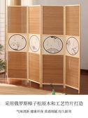 屏風 中式屏風隔斷移動折屏折疊隔斷折疊客廳簡約現代實木辦公室屏風