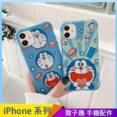 卡通叮噹貓 iPhone SE2 XS Max XR i7 i8 plus 手機殼 多啦A夢 可愛小蠻腰 保護殼保護套 矽膠軟殼