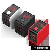 蘋果充電器手機華為vivo快充頭iPhoneXs魅族6s智能斷電通用 創時代3c館