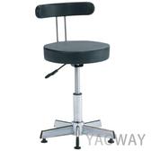 【耀偉】氣壓工作椅B228-餐椅/會客椅/洽談椅/工作椅/吧檯椅/造型椅/高腳椅/