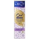 ORA2極緻淨白牙膏薰衣草薄荷100g【...