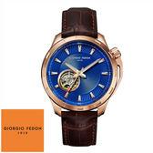 GIORGIO FEDON 1919 玫瑰金鏤空藍面皮帶機械錶 GFCG004 42mm 公司貨 | 名人鐘錶高雄門市