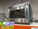 [COSCO代購] PANASONIC 日本進口30公升商用微波爐 加熱速度快3倍NE-1853 _C107564