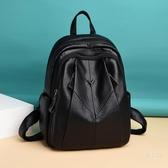 後背包 雙肩背包女2019新款正韓時尚休閒黑色背包真皮百搭大容量旅行包【快速出貨】