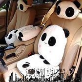 車枕汽車用品座椅頭枕可愛卡通「潮咖地帶」