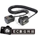 【EC數位】Godox 神牛 TL-N Nikon 尼康 閃光燈離機同步線 離機閃光燈控制線