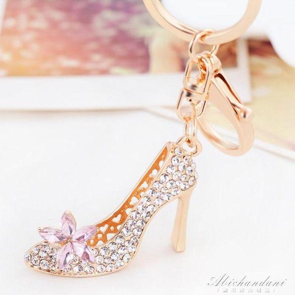汽車鑰匙扣腰掛件創意包包掛飾可愛鑲水鑽高跟鞋鑰匙鍊圈環女飾品 黛尼時尚精品