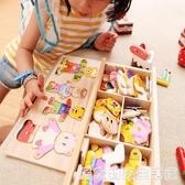 木制童小熊換衣服 男女孩益智立體拼圖積木玩具1-2-3-4歲 雙十二全館免運