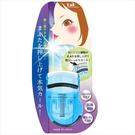 日本貝印KQ-3036防滑迷你睫毛夾(藍)-單入 [52732]