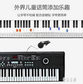 61鍵電子琴女孩鋼琴初學啟蒙教育寶寶早教音樂3-8歲 xy5181【優品良鋪】