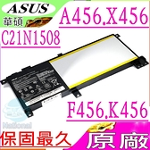 ASUS C21N1508 電池(原廠)-華碩  A456,A456U,K456,K456U,F456,F456U ,X456 ,X456UA,X456UB,X456UF,X456UJ